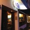【匠3号店|鶏ベジ】新規オープンのデュッセルドルフのラーメン屋《Takumi Chicken & Veggie》