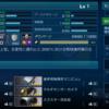 オススメ機体紹介①ジムⅡ(強襲:コスト220)