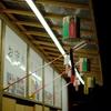 大晦日の八坂神社です