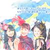 【セトリ】ももいろクローバーZ|2017/05/20|ももいろクローバーZ ジャパンツアー「青春」第1弾@島根県民会館 大ホール