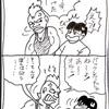 兄貴達のあつ〜い4コマ漫画