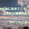 銀杏も終わりやうやう黄色く並木道の朝(^O^☆♪
