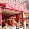 紅棉@横浜中華街はエッグタルトだけでなくマンゴープリンも激ウマだった