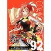 あら意外。コミックマーケット 92 DVD-ROM カタログを楽天ブックスで販売。