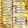 【K-1選手入場曲まとめ】2021/3/28(日) ~K'FESTA.4 Day.2~日本武道館大会
