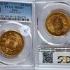 日本1916年 大正5年 20円金貨PCGS MS66+