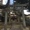 【北九州市小倉北区】角神社