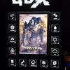 パシフィックリム・アプライジングを4DXで観てきた。