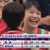 【W杯女子バレー】大阪での試合は全戦勝利!日本がオランダにストレート勝ち!