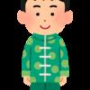 ヨーロッパでの飲食店アルバイト③ 〜細かい中国人マネージャー〜