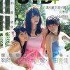 本日発売「UTB+(アップトゥボーイプラス)vol.4」