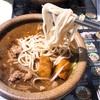 台湾 麺料理のチェーン店!甘泉魚麵