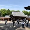 秩父 三峯神社と大宮 氷川神社に行ってきた