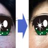 【証拠写真】ニキビの治し方 | ネット情報は嘘ばっか | 洗顔方法の裏技 | 何をやってもダメが、、、