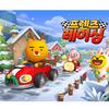 おすすめレースゲームアプリ!マリオカートに似た韓国の人気ゲームアプリ!その名も……