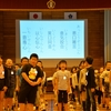 """官民一体型学校武雄花まる学園""""山内東小学校""""開校式"""