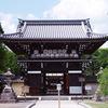 京都の梅 子宝の石 またげ石の梅宮大社