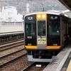 阪神9000系 9201F 【その52】