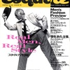 [ BooksChannel meets Amazon | 2021年04月05日号 | Esquire(エスクァイア日本版) [別冊]October 1992 No.13 Real Men, Real Style スタイルブック1992 | ※とじ込みイラスト・カレンター有 | #テレンス・スタンプ #ポール・スミス #ジョージ・ハレル レスリー・サールバーグ 他 |