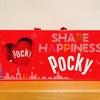 タイのグリコから!ころんとした赤いマグカップがかわいい!Share Happiness Pocky!