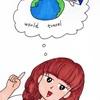 世界の観光