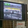 個人協賛レース「理由あってばんえい競馬!」に協賛しました&大井競馬場で観戦しました #banei_imas #banei_SideM
