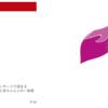 プロが実践するロゴの作り方と制作プロセス- その10(最終回)