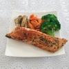 【糖質制限レシピ】鮭のバジルオリーブオイル焼き☆