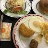 宮古島旅行記その1・宮古島の夜とホテルの朝食