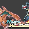 第1回 Battle Rebolution