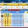 熊本AS【豊嶋】