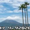 九州ツーリング2020【6終】曽木の滝、曽木発電所、荒崎パーキング、宮崎カーフェリー