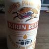 朝からビール日和(笑)