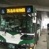 神戸ABCの旅(6)「F」再度公園