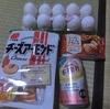 6/9 本搾り116 チーズアーモンド116 クリーム玄米ブラン105 卵149
