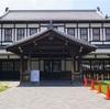 2017.7.6 京都鉄道博物館に行った話①