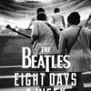 映画『ザ・ビートルズ EIGHT DAYS A WEEK』感想 ハリウッド・ボウル映像、懸命に唄う姿が良かった