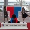 4歳から学んだ英語の力試し!東京都英語村「TOKYO GLOBAL GATEWAY」に行ってきた。