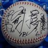 横浜ベイスターズ1998年優勝メンバー直筆サインボール!