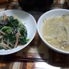 【1人100円夕食】野菜三昧の食事。買い出しなしで4日間乗り切った。
