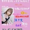日向坂46の東村芽衣が可愛いので使っている私服やコスメを紹介します。