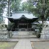 和泉熊野神社(杉並区/永福町)への参拝と御朱印