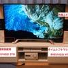 【レグザ用】絶対にお勧めできるタイムシフトマシン用HDDはこれだ!【Z700Xシリーズ動作確認済み】