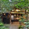 タテカンそして文学の中心京都