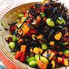 【お砂糖なし常備菜】枝豆とコーンのカラフルひじき煮