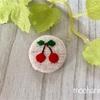 5月の果物の包みボタンの作り方・「サクランボ」の刺しゅう