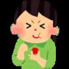 """インフルエンザにも効く?! 紀州名物「梅干し」の持つ、限りない""""POWER""""について【和歌山特産品】"""