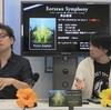 『FF14』オケコンアルバム「Eorzean Symphony」を視聴しました!
