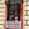 アノラックフェス2017@新潟GOLDEN PIGS RED STAGE