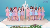 Help me native English speaker WIZ*ONE